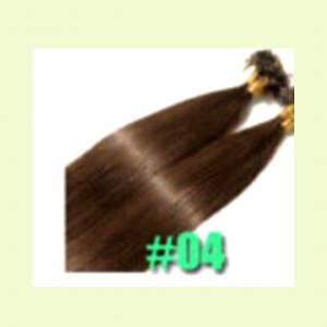 Keratin Human Hair Extensions Light Brown